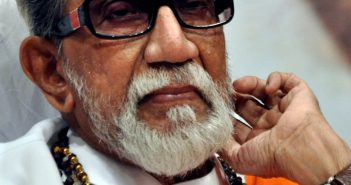 Bal Keshav Thackeray